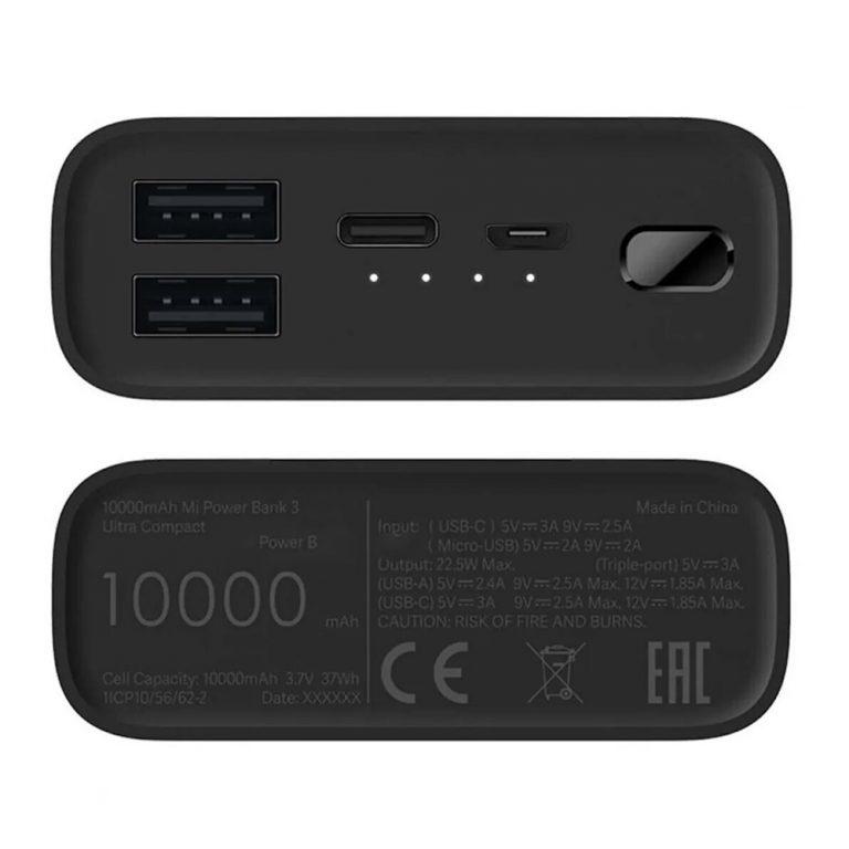 پاور بانک شیائومی (global) MI 10K V3  Ultra compact
