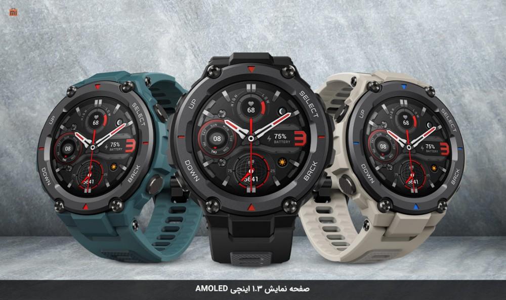 trexpro6 - ساعت هوشمند Amazfit T-Rex Pro